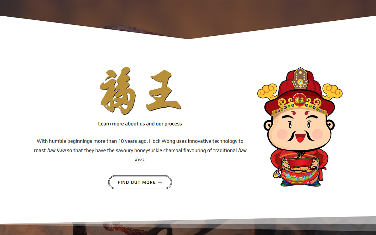 Home Page 2 — Hock Wong Foodstuff
